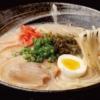 5 Recommended Hakata Ramen in Tenjin, Fukuoka 🍜